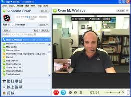 Skype 02
