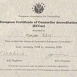Evropski sertifikat, koji se obnavlja periodično